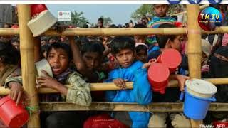 TM TV rohingya's daily news 17 \ 05 \ 2018 Thursday