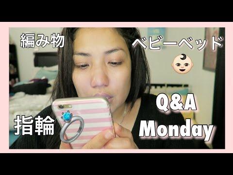 Q&A Monday: 指輪ベビーベッド編み物過去に向き合う