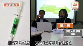 Publication Date: 2018-04-03 | Video Title: 學童接種流感疫苗 專家倡噴鼻式簡化流程