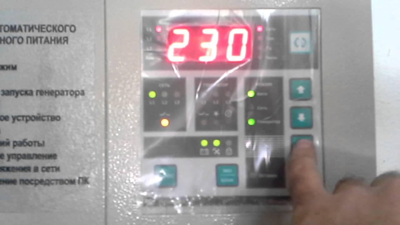 схема генератор kipor kge12e3