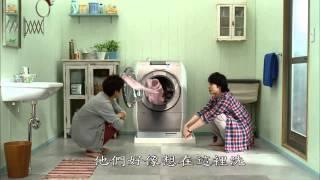 日立 ビッグドラム「洗われたい洗濯物」篇 大野智 松本潤 嵐Jr.研究社 翻譯:跌.