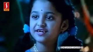 maruthani tamil full movie