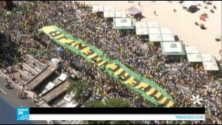 رئيسة البرازيل في خانة اليك !