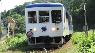 【4K】木次線 下り 臨時快速列車 奥出雲おろち号 DE15 2558号機牽引 12系客車 2両 JR西日本 米トウ 出雲大東 2021.5.30 M3970004