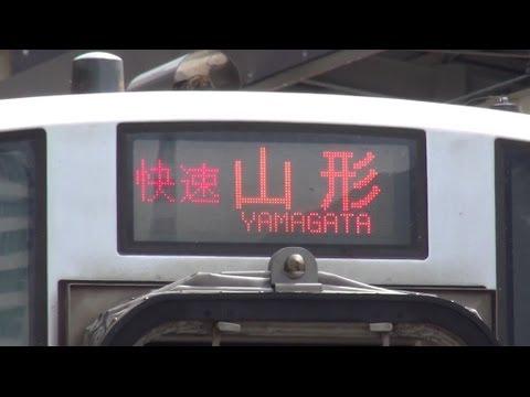 【仙台駅】仙山線E721系0番台 到着 (ATOS接近放送)