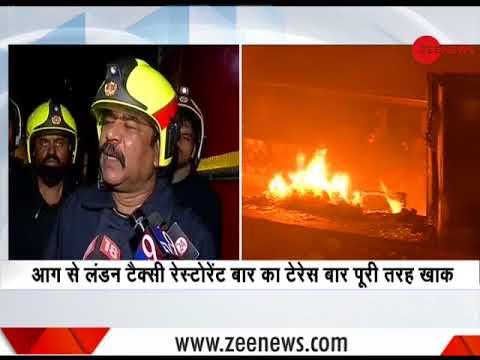 Mumbai: Massive fire breaks out in in Lower Parel, 15 dead