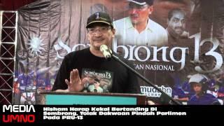 Hisham Harap Kekal Bertanding Di Sembrong, Tolak Dakwaan Pindah Parlimen Pada PRU-13