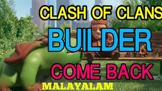 Builder come back, CLASH OF CLANS .... malayalam