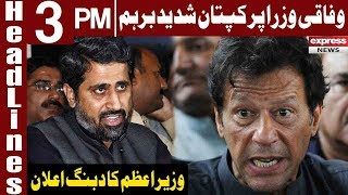 PM Imran Extremely Angry on Federal Ministers | Headlines 3 PM | 21 January | Express News