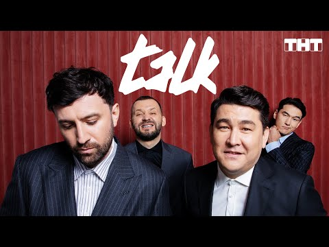 """""""TALK"""" - 12"""