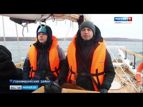 В Козьмодемьянске побывало уникальное детское учебное судно
