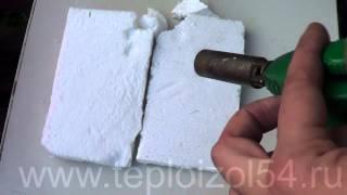 Пеноизол внешний вид и механические свойства.(, 2012-09-21T19:15:45.000Z)