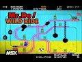 MSX Mr.DO! ワイルドライド WILD RIDE レトロゲーム