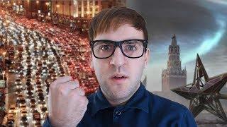 Москва ужасный город - Минусы Москвы