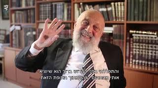 """הרב אדלר בעדותו על הקרבה לבורא עולם בשואה מתוך הסרט """"המשכיות בתוך השבר"""" – סיפורו של הרב סיני אדלר"""