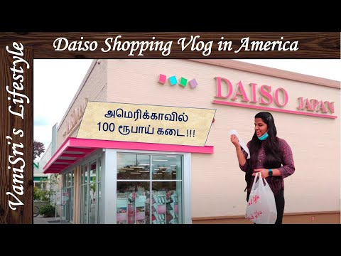 Daiso Japan In USA | First Shopping Vlog | Japanese Dollar Store| 100 YEN Store | Shop Haul With Me