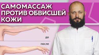 Как подтянуть обвисшую кожу в домашних условиях Эффективные упражнения для подтяжки кожи тела