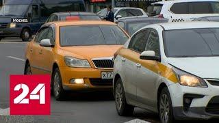 Хищения денег с карт, привязанных к приложениям агрегаторов такси, набирает обороты - Россия 24