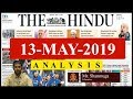 Current Affairs | 13th May 2019 | The Hindu News Analysis -  UPSC Prelims 2019