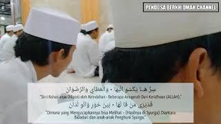 Download NASYID LAILAHAILLALLAH | AL-KHIDMAH