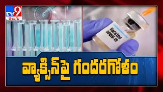 ICMR clarifies on Covid-19 vaccine deadline - TV9