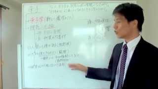 高校倫理22 朱子学 医学部合格者が教える大学受験勉強法はこちら → ht...