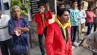Janata Dhiraj Band - 99257 93444