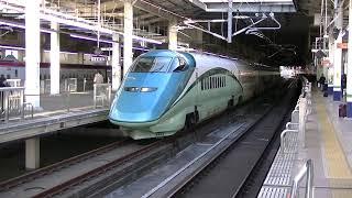東北新幹線はやて337号盛岡行(E3系+E5系 代走) 大宮発車後 リゾート新幹線E3系700番台R18編成「とれいゆつばさ」臨時つばさ99号山形行 大宮発車
