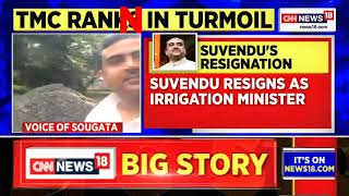 TMC To Hold Meeting With Leaders Of 5 Districts Post Suvendu Adhikari's Exit | CNN News18