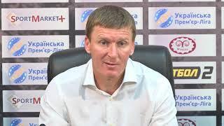 Василь Сачко, післяматчева прес-конференція. Ворскла - Шахтар - 0:3