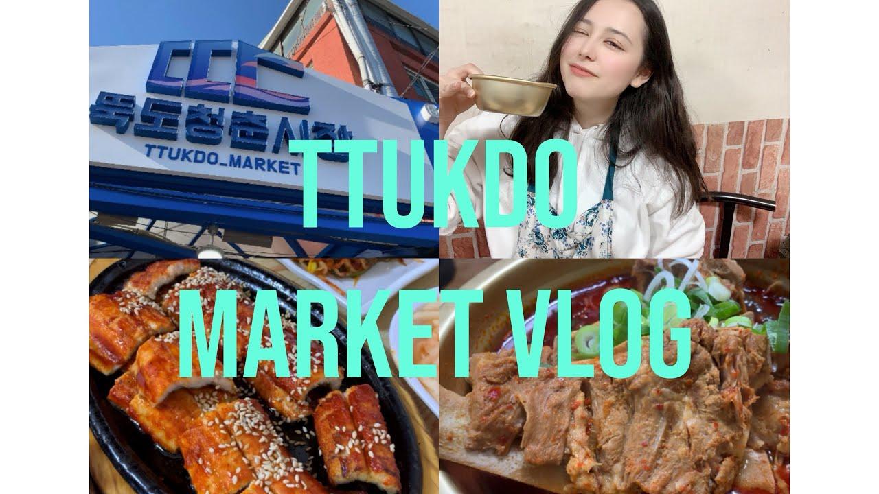 대박!! 연예인을 시장에서 만났다.. Retro korean traditional market! 감자탕+바다장어구이+초벌숯불돼지불고기! 저랑 뚝도시장 구경해염 ❤️