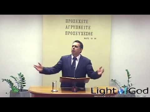 01.07.2018 - Αριθμοί Κεφ 13  &  Λουκάς Κεφ 19 - Τάσος Ορφανουδάκης