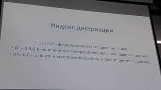 Наследственные заболевания собак(1)
