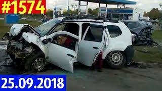 Новый видеообзор от канала «Дорожные войны!» за 25.09.2018. Видео № 1574.
