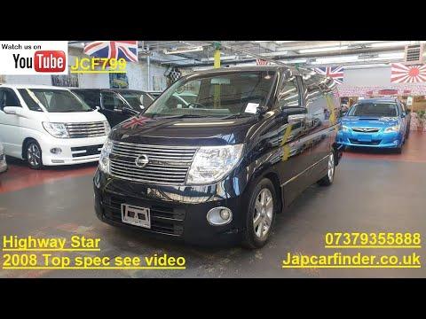 (JCF799) Nissan Elgrand Highway Star2008 3rd Gen P Doors 360 view cam @JAP CAR FINDER LTD
