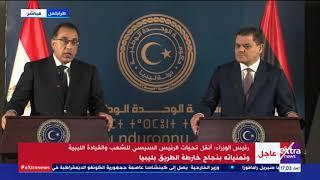 الآن   رئيس الوزراء: من الممكن عودة العمالة المصرية إلى ليبيا لكن بشكل منظم