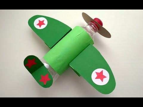 Поделка. Как сделать самолет из бутылки, цветной бумаги и картона. Игрушка своими руками.