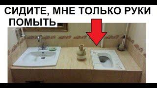 Лютые приколы Удобный туалет