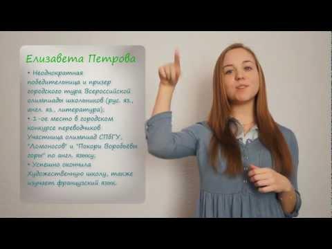 """Тест-драйв УрФУ: МБОУ """"Гимназия""""  г. Новоуральск"""