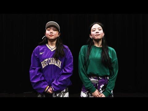 연고대생 댄스커버 Bruno Mars - FINESSE dance cover [밍찌X지영X현기]