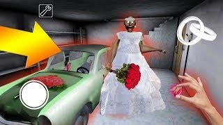 ДЕЛАЮ КОНЦОВКУ ПРОТИВ СВАДЬБА ГРЕННИ - Playing Wedding in Granny