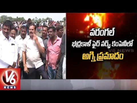 Political Leaders Visits Bhadrakali Fireworks Blast Victims | Warangal | V6 News