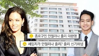 덕수 엄마? 안젤리나 졸리 아들 매덕스 '한국 대학 입학' @본격연예 한밤 124회 20190827