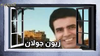 يا هزلي اغنية من التراث اليمني تغنى بها العديد من الفنانين