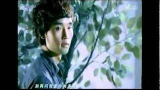 宇桐非《愛上不該愛的人》MV.