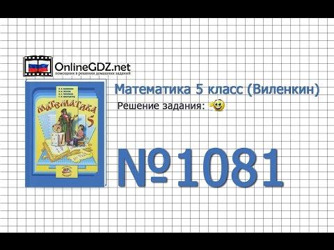 Задание №560 - Математика 5 класс (Никольский С.М., Потапов М.К.)из YouTube · Длительность: 2 мин50 с