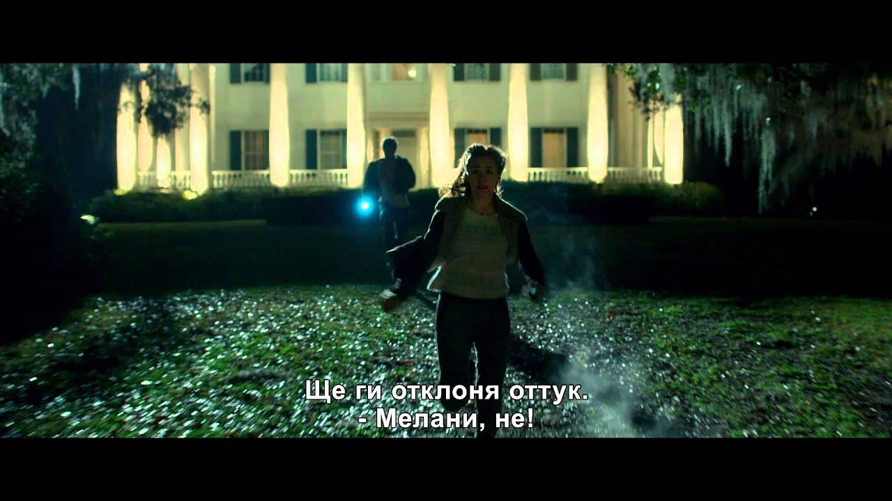 Скитница - премиера 5.04