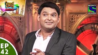 Comedy Circus Ke Ajoobe - Ep 42 - Kapil Sharma As Father