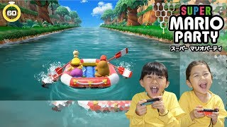 力を合わせてオールを漕げ!激流リバーサバイバル♡スーパーマリオパーティ♡ゲーム実況・ニンテンドースイッチhimawari-CH