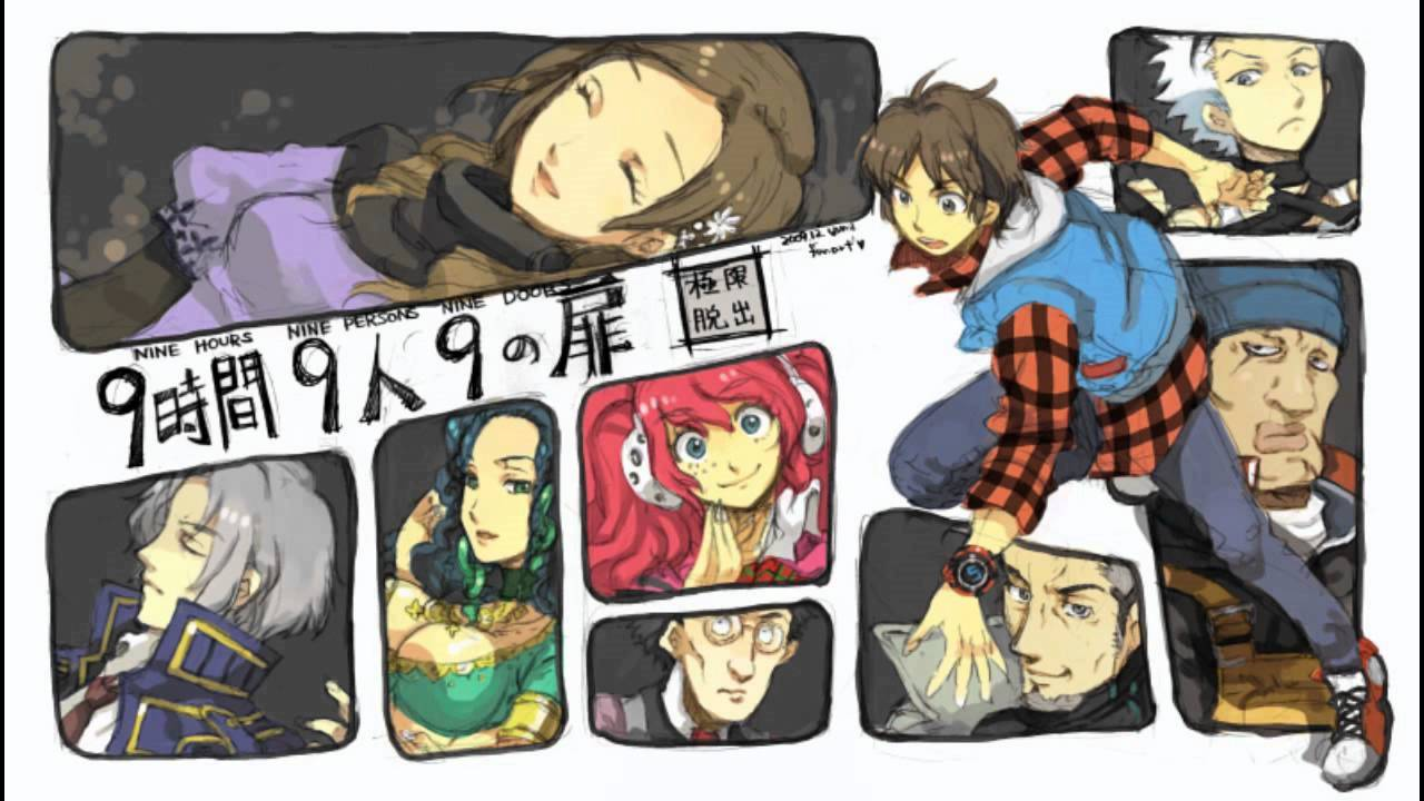 999  9 Hours 9 Persons 9 Doors - Soundtrack - 20 - Octal Game  sc 1 st  YouTube & 999 : 9 Hours 9 Persons 9 Doors - Soundtrack - 20 - Octal Game ...